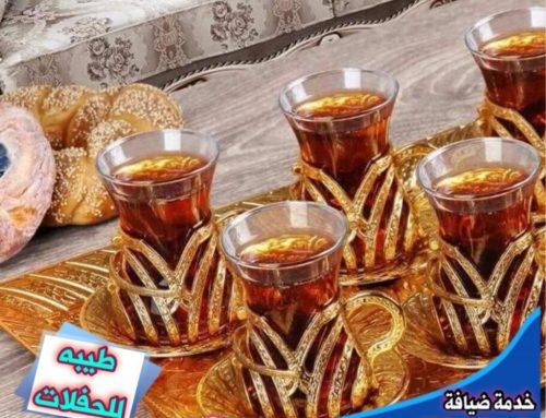 خدمة شاي وقهوة الكويت |97762628 | طيبة للحفلات
