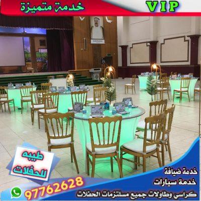 تاجير بنشات عادية ومضيئة الكويت