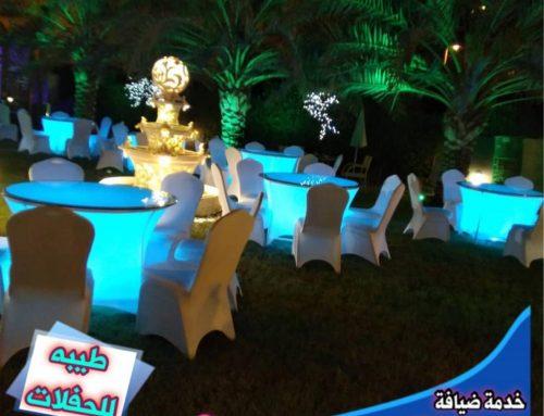 تاجير كراسي الافراح الكويت | 97762628|طيبه للحفلات