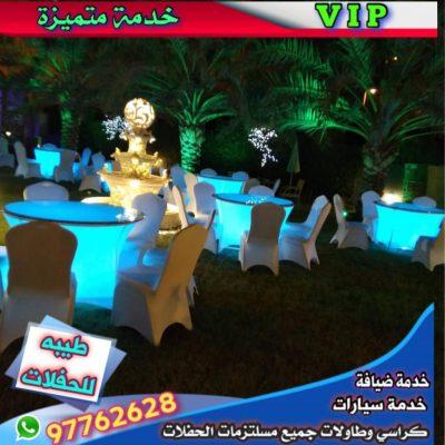 تاجير طاولات مضيئة الكويت