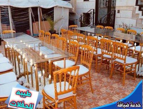 تاجير كراسي وطاولات الكويت | 97762628| طيبه للحفلات