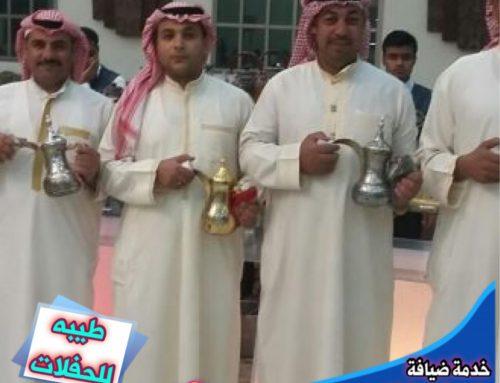 خدمه ضيافه شاي وقهوه الكويت |97762628 |طيبة للحفلات