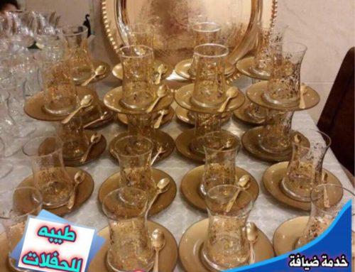 خدمة نسائية شاي وقهوة الكويت جميع المناسبات |97762628|