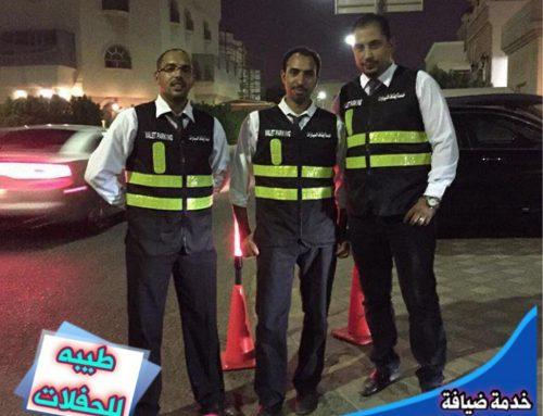 خدمة فاليه باركن الكويت | 97762628| طيبة للحفلات