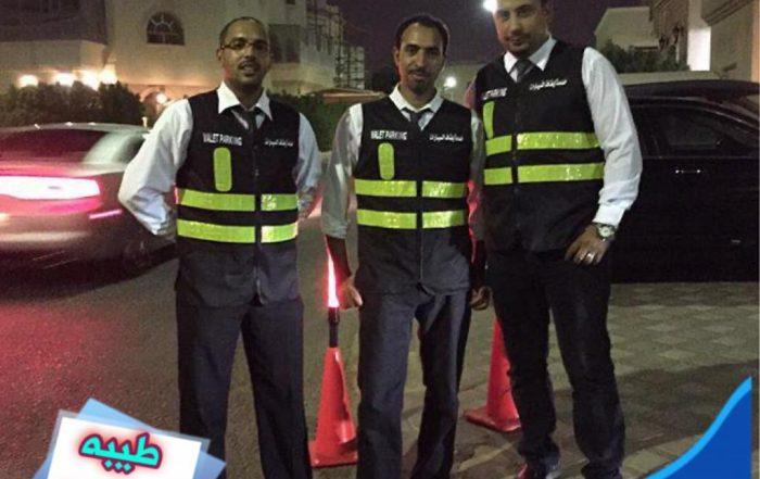 خدمة ايقاف السيارات الكويت