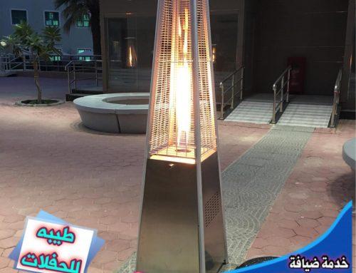تاجير دفايات في الكويت |97762628 | طيبة للحفلات