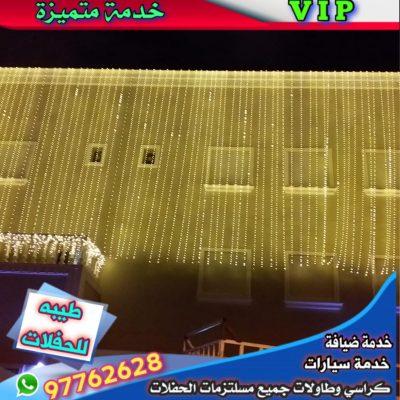 زينة اعراس للبيت الكويت