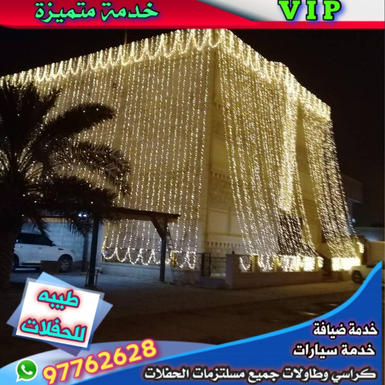 تركيب زينة منازل الكويت