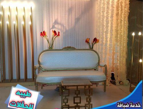 زينة اعراس للبيت الكويت | 97762628 | طيبة للحفلات