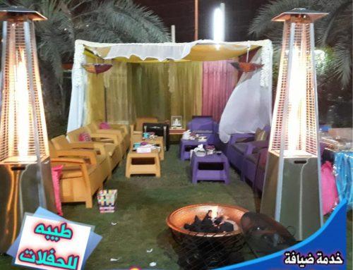 تسكير حوش الكويت |97762628|طيبة للحفلات