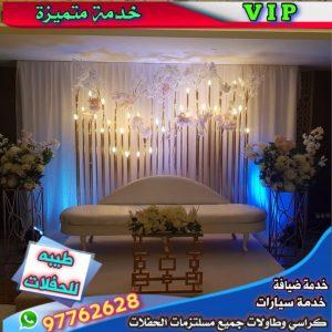 تصوير حفلات نسائي بالكويت