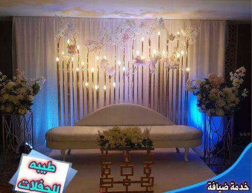 تسكير حدائق الكويت |97762628|طيبة للحفلات