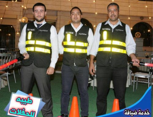 خدمة صف سيارات الكويت |97762628 |طيبة للحفلات