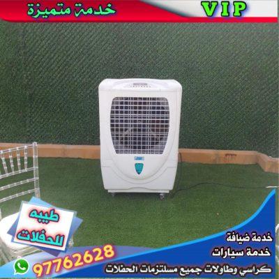 تاجير مراوح الكويت